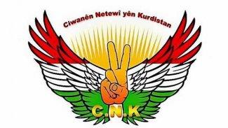 CNK'den başta PYD ve ENKS olmak üzere tüm güçlere çağrı