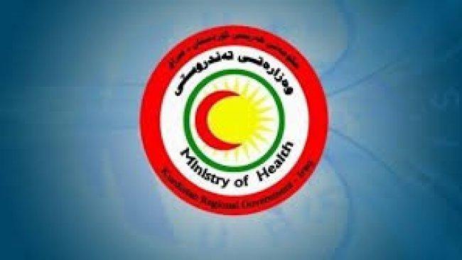 Süleymaniye'de 101 Koronavirüs vakası tespit edildi