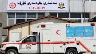 Kürdistan Bölgesi'nde son 24 saatte 104 yeni vaka