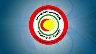 Kürdistan Sağlık Bakanlığı 24 saatlik verileri açıkladı