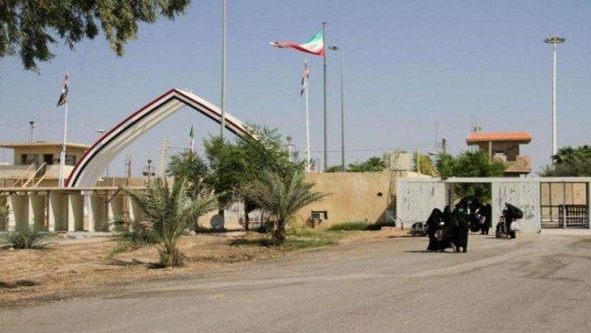 Mehran sınır kapısı yeniden açıldı