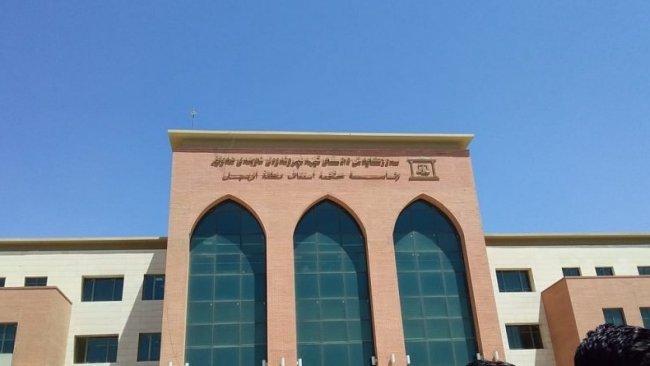 Erbil'de mahkeme karantinaya alındı
