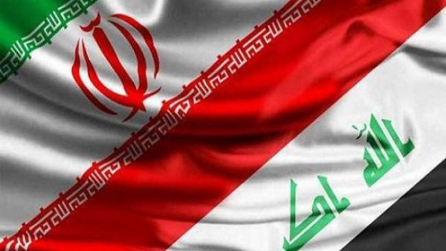 Irak'tan İran'a nota verildi