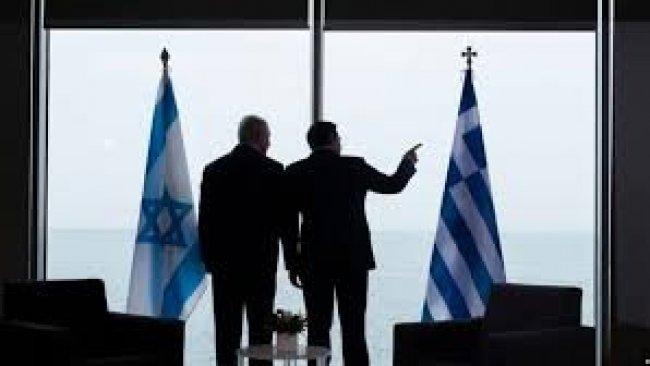 Yunanistan'dan İsrail'e 'Türkiye' uyarısı