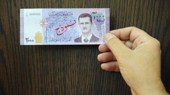 Kürtlerin ABD'den talebi; Yaptırım muafiyeti