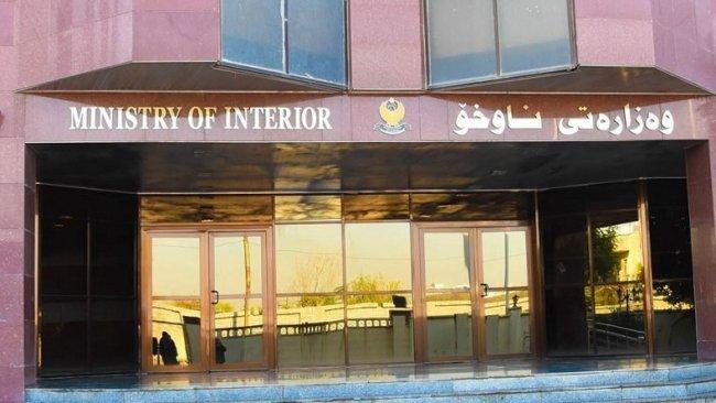 İçişleri Bakanlığı, sokağa çıkma yasağı yetkisini il yetkililerine verdi