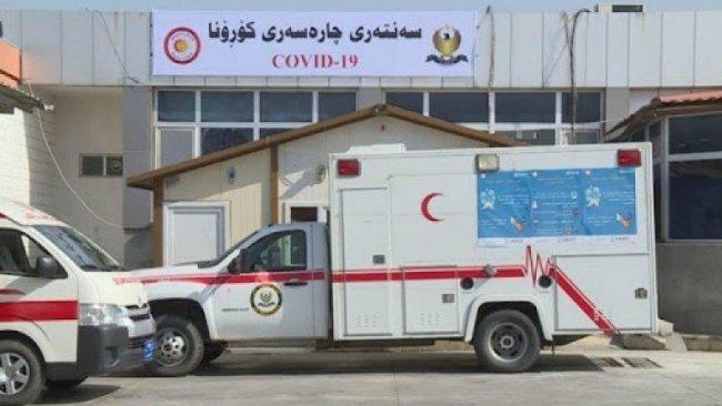 Kürdistan bölgesinde 348 yeni vaka tespit edildi