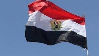 Mısır'dan Türkiye'nın Kürdistan Bölgesi'ndeki operasyonlarına kınama