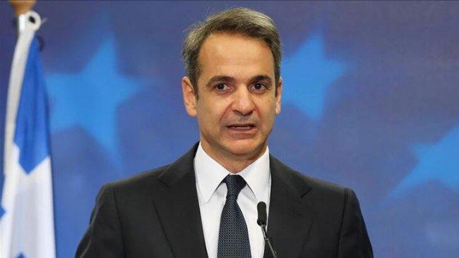 Yunanistan: Türkiye'nin Ayasofya kararı gereksiz ve dar görüşlü