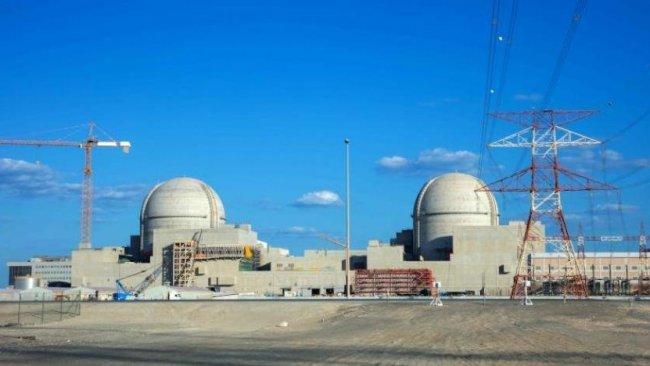 Arap dünyasında bir ilk: BAE'de Nükleer reaktörü faaliyete geçirildi