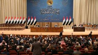 Irak Parlamentosu erken seçim gündemiyle acil toplanıyor