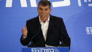 İsrail'den Hizbullah çağrısı