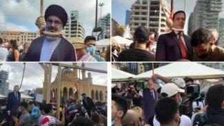 Beyrut'ta darağaçlarına Hizbullah liderinin fotoğrafı asıldı, ordu sokağa indi!
