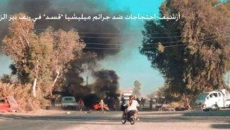 Suriye rejimi DSG'yi vurdu!