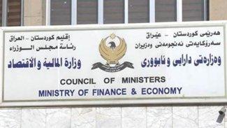 Kürdistan Bölgesi Hükümeti 'Gümrük Kontrol Müdürlüğü' kurdu