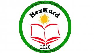 Kürt Dil Hareketi kuruluyor: Diliniz olmadan, bütün kimlik ve sıfatlarınız eksiktir