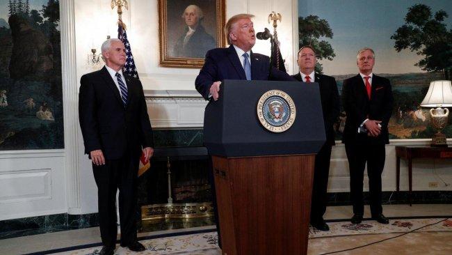 Trump, Cumhuriyetçi Parti'nin başkan adaylığını resmen kabul etti