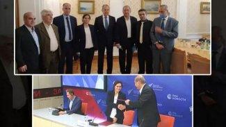 MSD'den Moskova'daki görüşmelere ilişkin açıklama