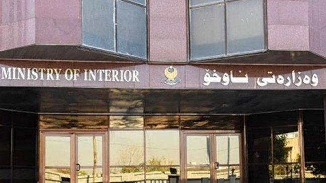 İçişleri Bakanlığından saldırıyla ilgili  açıklama