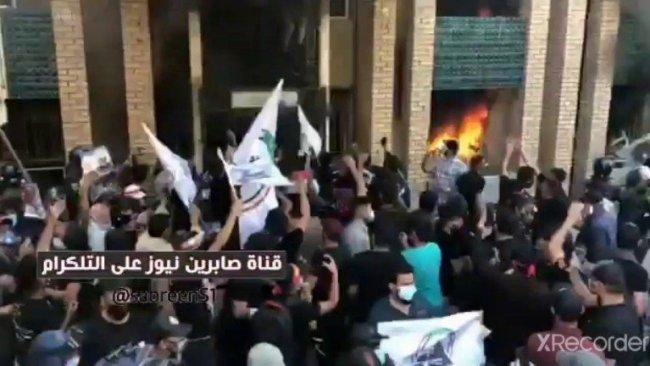 Bağdat'ta Haşdi Şabi yanlıları KDP binasını ateşe verdi