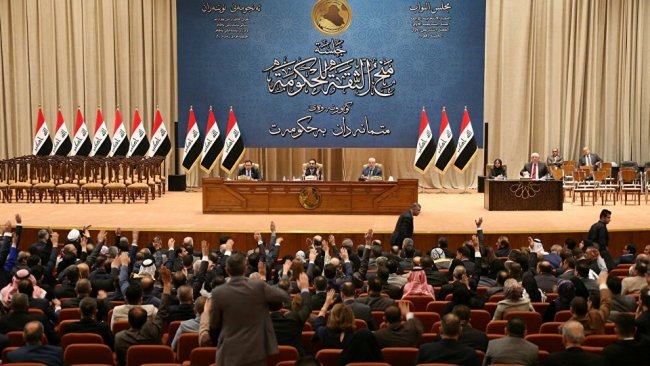 Irak Parlamentosu'ndan Kazimi'ye 'reformları uygula' çağrısı
