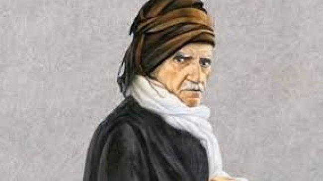 Urfa Barosunun Said-i Kurdi başvurusunda yeni karar