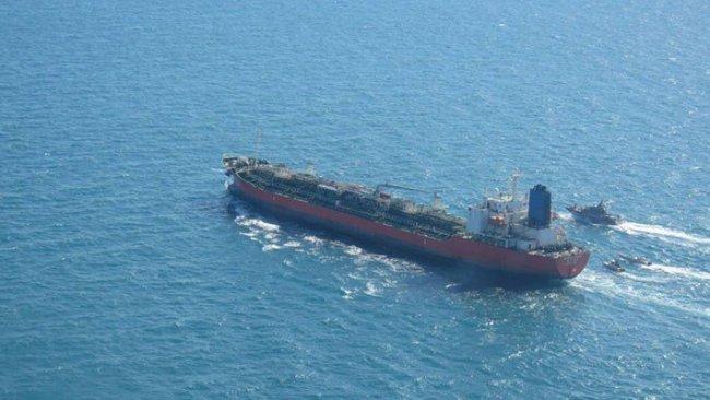 ABD'den İran'a: Güney Kore tankerini bırakın