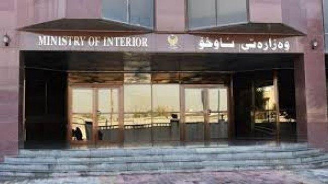 İçişleri Bakanlığı'ndan sınır kapılarında kurulacak özel güç hakkında açıklama