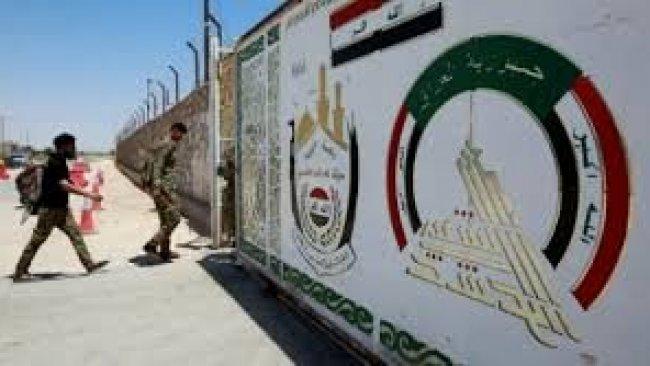 ABD, Haşdi Şabi'yi 'terör' listesine aldı