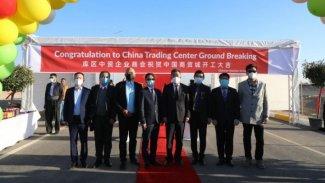 Çinli yatırımcılar'dan Kürdistan Bölgesi'nde dev yatırım projeleri