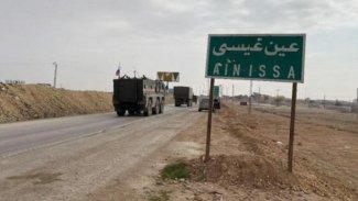 Rojava'da DSG, Şam, Moskova ve Ankara arasında görüşme trafiği