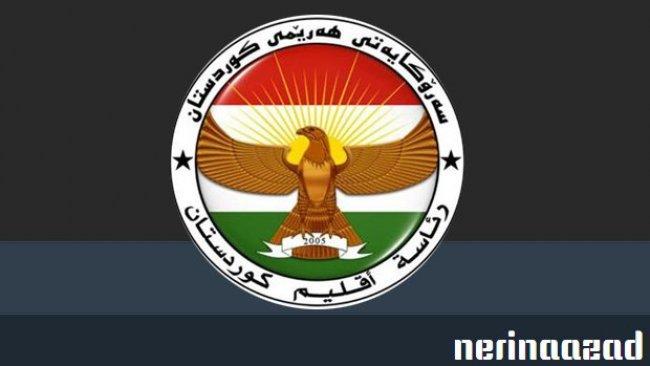 Kürdistan Bölgesi Başkanlığı'ndan Bağdat'taki saldırıya kınama