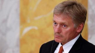 Peskov: Biden'ın kararından memnunuz