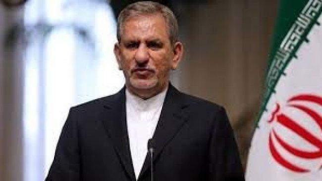 İran: ABD yaptırımlarının son günlerindeyiz