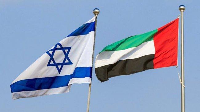 İsrail'in BAE Büyükelçiliği açıldı