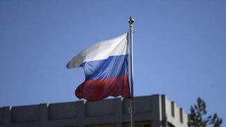 Rusya'dan ABD'ye protesto notası