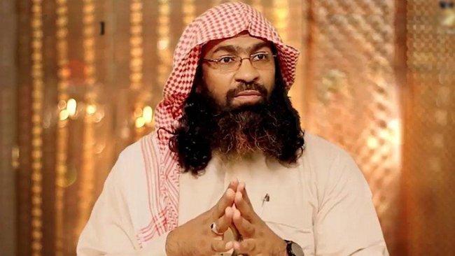 BM: El Kaide'nin Yemen lideri Batarfi yakalandı