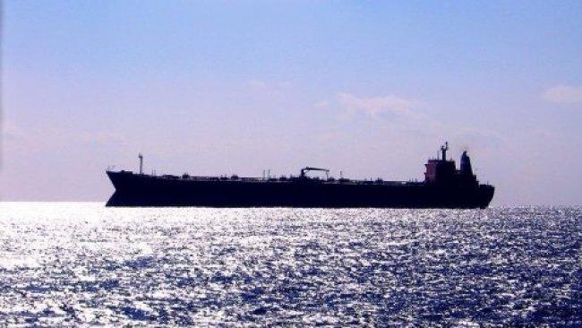 Umman Körfezi'nde bir İsrail gemisi, İran tarafından vuruldu