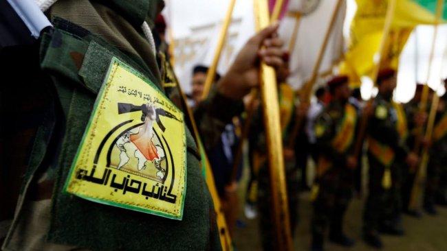 Haşdi Şabi'den ABD'den intikam alma tehdi