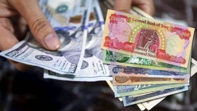 Irak: İran'a borcumuzu ödeyebilmemiz için ABD'den onay gerekli
