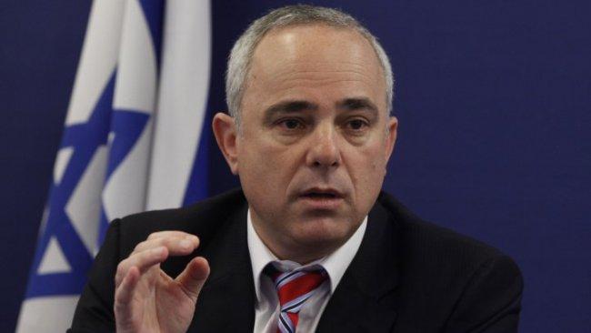 İsrail'den 'Türkiye' açıklaması