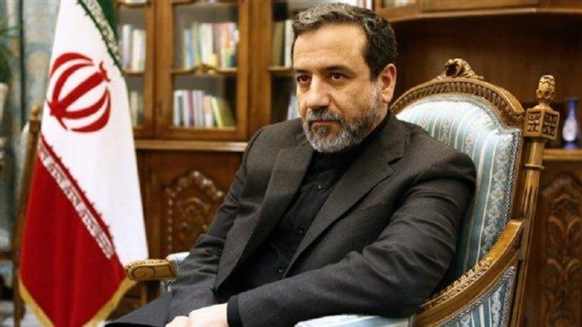 İran: Önceliğimiz ABD yaptırımlarının kaldırılması