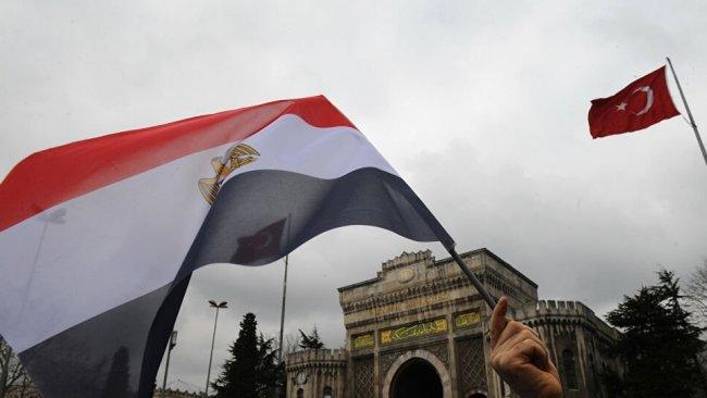 Mısır'dan Türkiye açıklaması