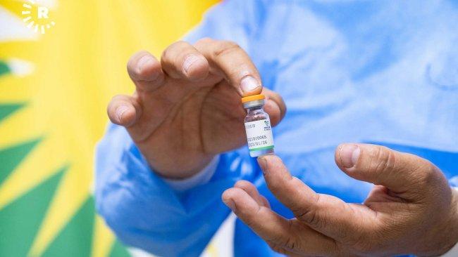 Erbil İl Sağlık Müdürlüğü'nden koronavirüs aşısı açıklaması
