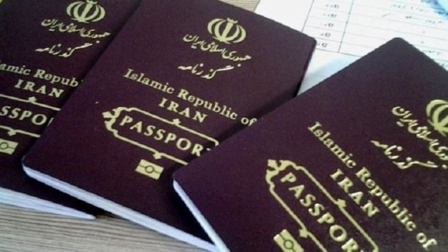 İran'dan Irak ve Kürdistan Bölgesi'ne vize şartı