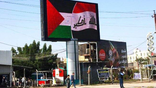 Irak Filistinlilere vatandaşlık veriyor