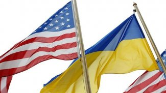 ABD'den Ukrayna ordusuna 150 milyon liralık askeri yardım