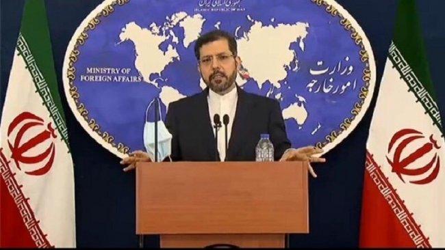 İran'dan ABD'nin hava saldırısıyla ilgili açıklama