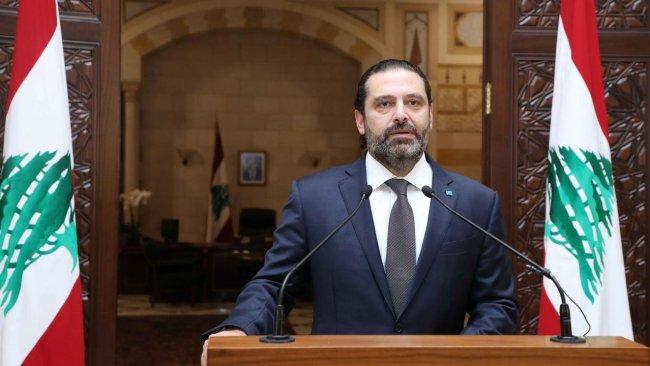 Hariri, hükümeti kurma görevinden istifa etti