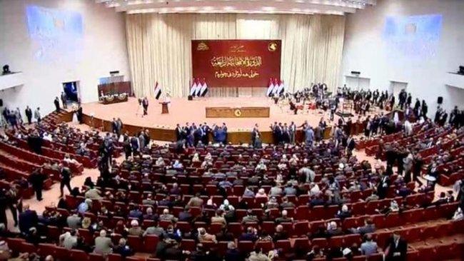 Irak Yüksek Seçim Komisyonu'ndan seçimlere ilişkin açıklama
